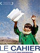 Film_Le_Cahier_Makhmalbaf