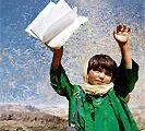 """DVD : """"Le cahier"""", de Hana Makhmalbaf"""